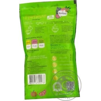 Granola Kohana ginger 300g - buy, prices for Furshet - image 2