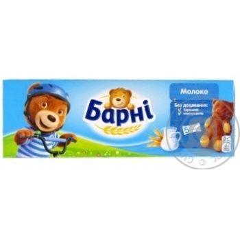 Barni Bear With Milk Cake Biscuit - buy, prices for Auchan - image 1