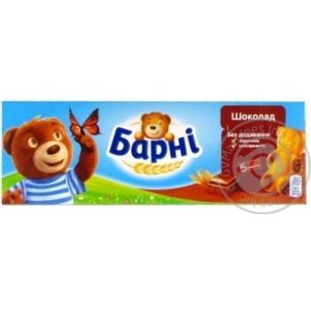 Бисквит Медвежонок Барни с шоколадно-молочной начинкой 150г - купить, цены на Novus - фото 1