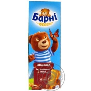 Бисквит Медвежонок Барни с шоколадно-молочной начинкой 150г - купить, цены на Novus - фото 2