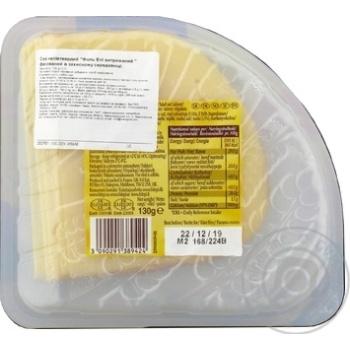 Сыр Fol Epi Caractere выдержанный нарезка 130г - купить, цены на Восторг - фото 2