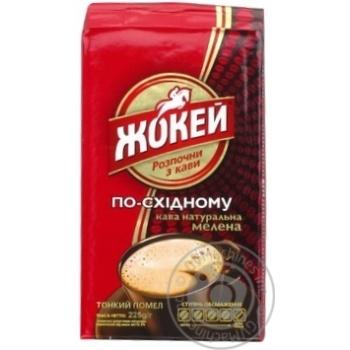 Jockey Cafe po-skhidnomu ground coffee 225g - buy, prices for Furshet - image 2