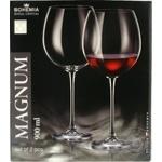 Набор бокалов Bohemia Magnum для красного вина 900мл 2шт