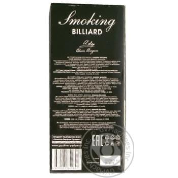 Вода туалетна чоловіча Smoking Billiard 63мл - купити, ціни на Novus - фото 2