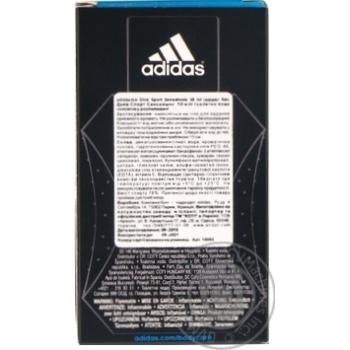 Вода туалетна Adidas Ice Dive Sport Sensations 50мл - купить, цены на Novus - фото 2
