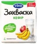 Закваска бактеріальна Vivo Кефір 0.5г х 4шт