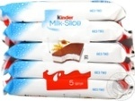 Kinder Milk slices biscuit shortcake 5*28g