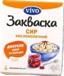 Закваска бактериальная Vivo Творог 0.5г х 4шт