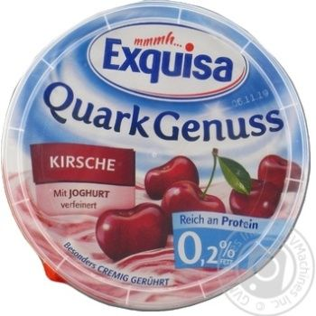 Dessert Exquisa milky cherry chilled 0.2% 500g - buy, prices for MegaMarket - image 1