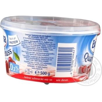 Dessert Exquisa milky cherry chilled 0.2% 500g - buy, prices for MegaMarket - image 2