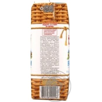 Ferma Select Uht Cream 10% 500 ml - buy, prices for Novus - image 2