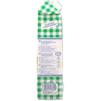 Молоко Селянское Особенное ультрапастеризованное 1.5% 950г - купить, цены на Novus - фото 2