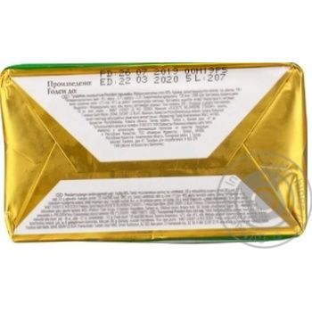 President European-style butter salted 80% 200g - buy, prices for MegaMarket - image 2
