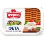 Сыр Ферма Фета 45% 250г
