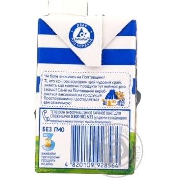 Prostokvashyno Sterilized Cream 33% - buy, prices for Furshet - image 2