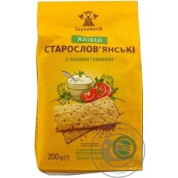 Crispbread Zernovyta rye with cumin 200g