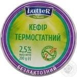 Кефир Латтер безлактозный термостатный 2.5% 200г - купить, цены на Novus - фото 1