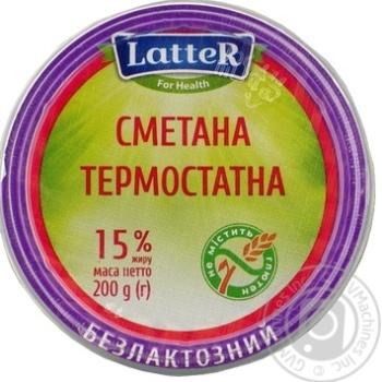 Сметана LatteR безлактозная термостатная 15% 200г
