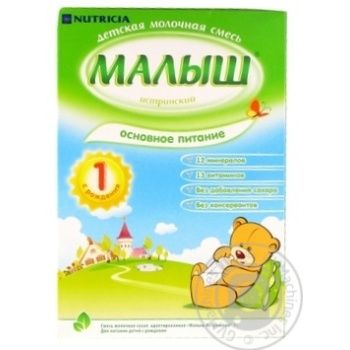 Mix milk Malysh istrinskiy dry for children from birth 350g