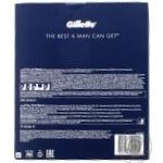 Подарунковий набір Gillette Гель для гоління 200мл, Гель після гоління для чутливої шкіри 75мл - купити, ціни на Novus - фото 2