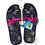 Взуття домашнє жіноче Marizel 616 Poon