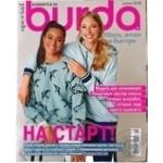 Журнал Burda Шить легко