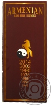Proshyan brandy factory Horse 5 yrs cognac 40% 0,5l - buy, prices for Novus - image 1