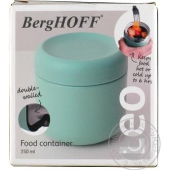 Контейнер BergHOFF Leo металлический для еды 0,35л