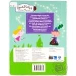 Английская азбука Ben & Holly's Little Kingdom - купить, цены на Метро - фото 2