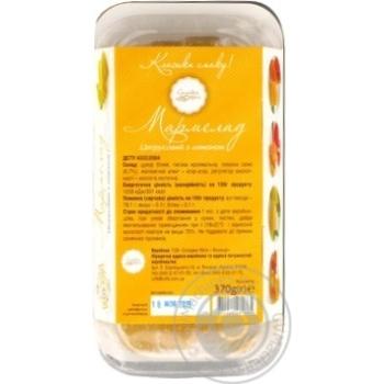Fruit jellies Solodka mriya lemon 370g - buy, prices for Novus - image 2
