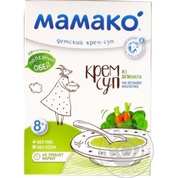 Blend spinach Mamako goat's milk with spinach dry for children 150g