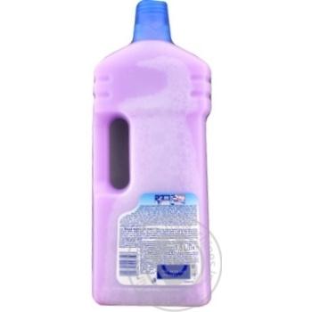 Засіб миючий Mr. Proper Лавандовий спокій 1,5л - купити, ціни на Метро - фото 2
