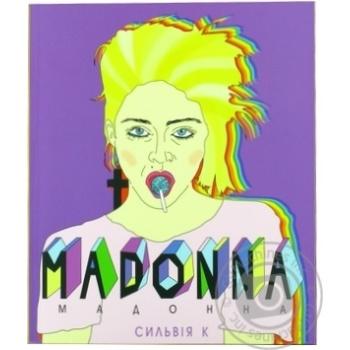 Книга Сильвия К Мадонна (Жизнь Мадонны)