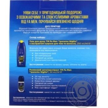 Set Fa - buy, prices for Novus - image 2
