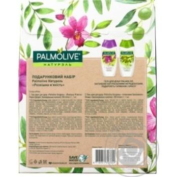 Набір подарунковий Palmolive Натурель розкішна м'якість - купить, цены на Novus - фото 2