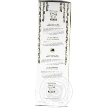 Вино игристое Schlumberger Cuvee Klimt Brut белое 11,5% 0,75л - купить, цены на Novus - фото 2