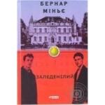 Книга Бернар Минье обледенелых