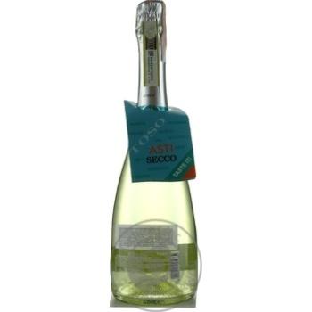 Вино игристое Toso Aperitoco Asti Secco белое сухое 11% 0,75л - купить, цены на Novus - фото 2