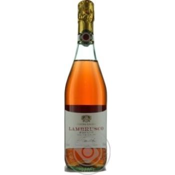 Вино ігристе Cascina S.Maria Lambrusco dell'Emilia Rosato Amabile IGT рожеве напівсолодке 7,5% 0,75л - купити, ціни на Novus - фото 1