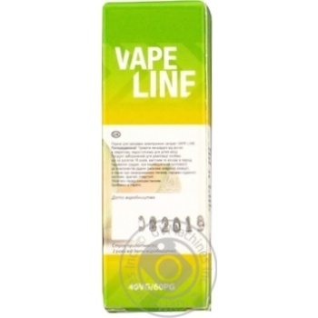 Рідина Vape Line д/елек.сигарет Диня 6мг 10мл - купити, ціни на МегаМаркет - фото 2