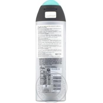Гель для душа Fa Men Clean Pulse 3в1 250мл - купить, цены на Novus - фото 2
