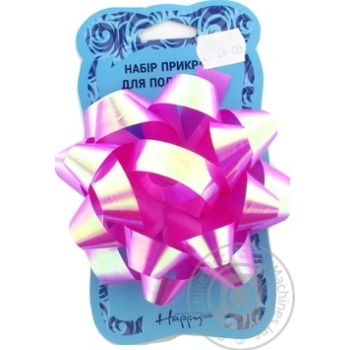 Happycom Bow-star Decoration for Gifts in assortment