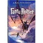 Книга Гарри Поттер и Орден Феникса Махаон