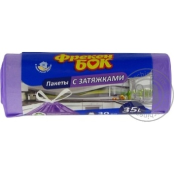 Пакети для сміття Фрекен БОК кольорові з затяжками 35л*30шт - купити, ціни на Фуршет - фото 1