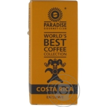 Paradise WBCC Costa Rica Exclusive Ground Coffee 125g