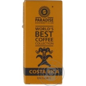 Кофе Paradise WBCC Costa Rica Exclusive молотый 125г
