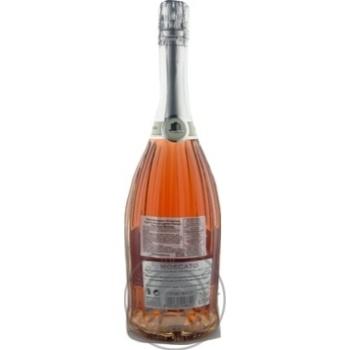 Вино ігристе Villa Jolanda Moscato Rose Dolce  6.5% 0,75л - купити, ціни на CітіМаркет - фото 2