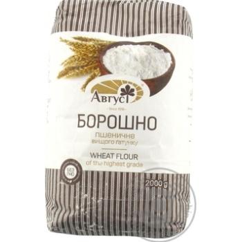 Мука Август пшеничная высшего сорта 2кг - купить, цены на Фуршет - фото 1