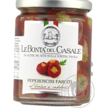 Перець Le Bonta'del Casale з тунцем і каперсами 280г