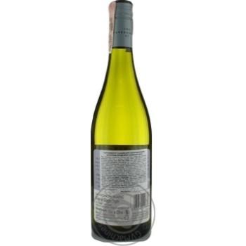 Вино The Capeography Co Cloudscape Sauvignon Blanc біле сухе 12,5% 0,75л - купити, ціни на Метро - фото 2